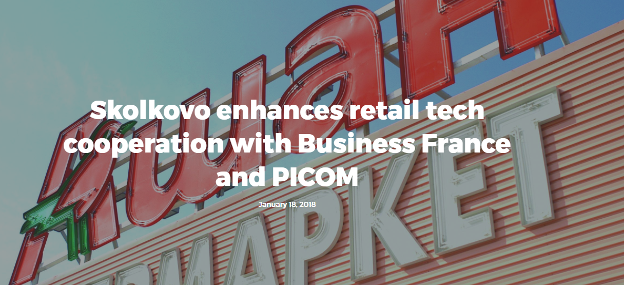 Logo presse Skolkovo enhances retail tech cooperation with Business France and PICOM